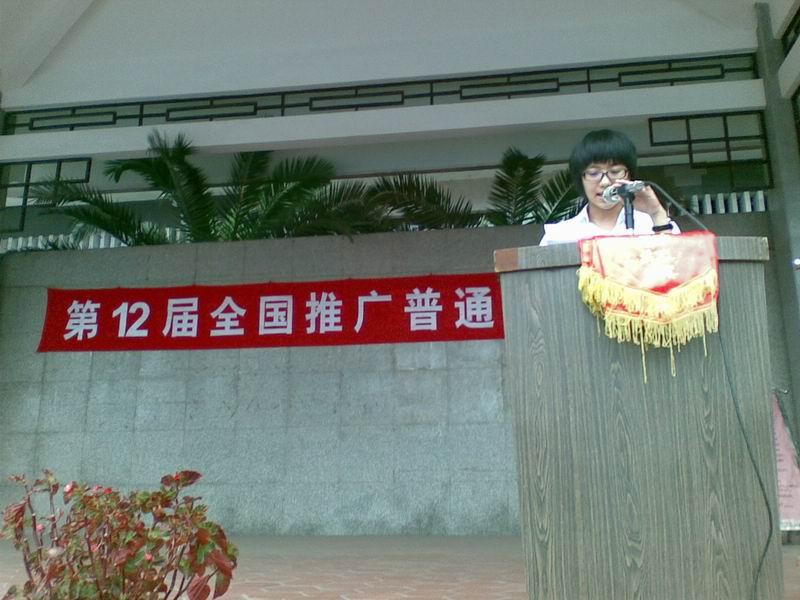 宪法宣传海报中学生